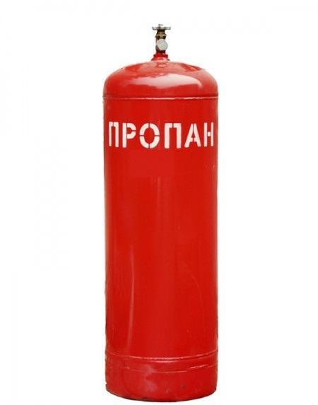 Баллон газ.50л с ВБ-2