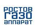 ростовгазоаппарат-логотип