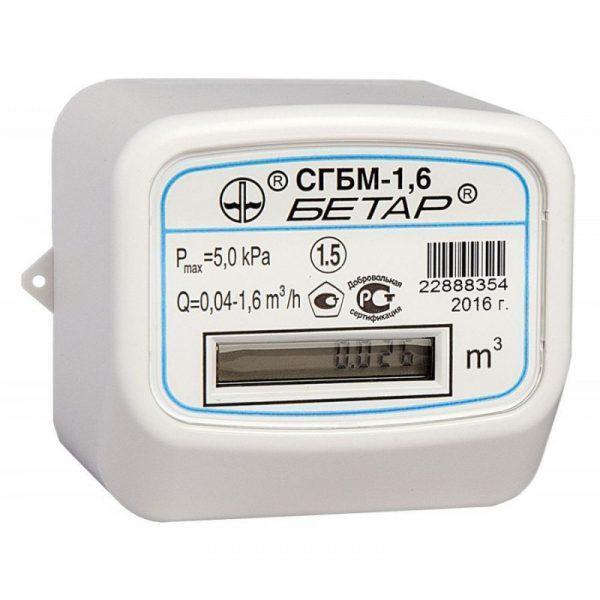 Cчетчик газа Бетар СГБМ-1,6 (Чистополь)